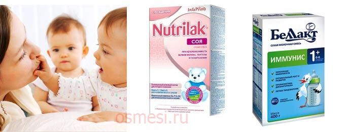 Какую молочную смесь приобрести для докармливания ребенка