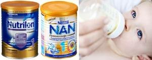 Гипоаллергенная детская смесь «Нан»
