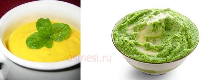 Картофельное пюре со шпинатом и Тыквенная каша с кукурузной крупой