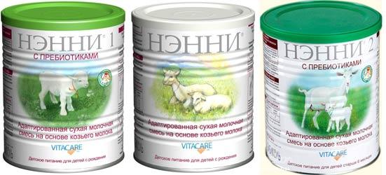 Где купить детские смеси без пальмового масла гипоаллергенные