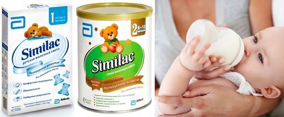 Какая детская смесь без пальмового масла