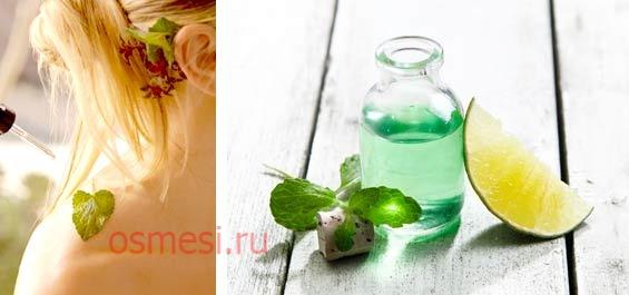 Растирания с эфирными маслами при простуде
