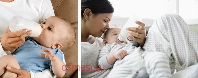 Можно ли давать ребенку разные смеси