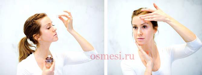 Как пользоваться смесью масел для лица
