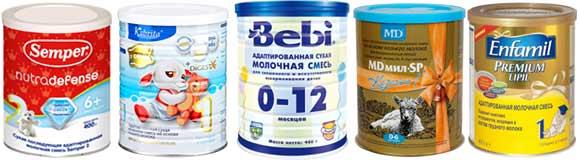 Адаптированные молочные смеси