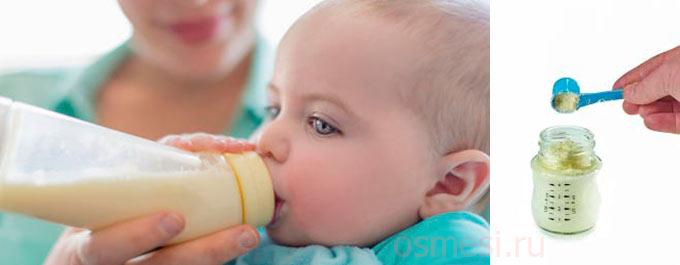 Сколько хранится разведенная молочная смесь