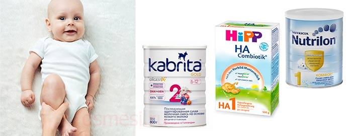 Молочные смеси с пребиотиками при запорах