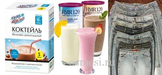 смесь белковая для похудения